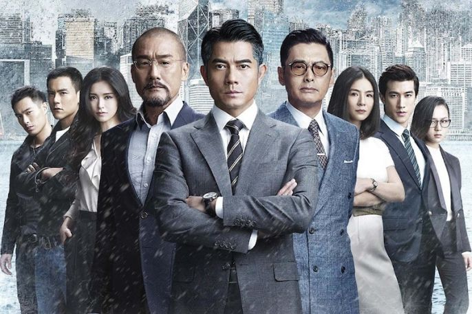 Aaron Kwok Watch In Cold War 2 Movie 1