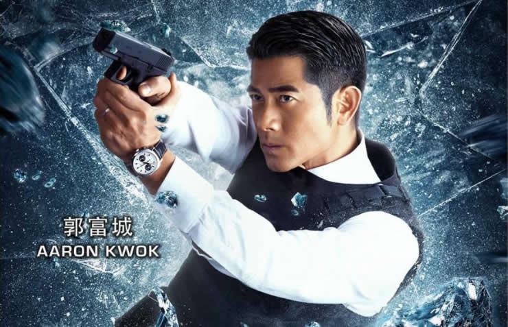 Aaron Kwok Watch In Cold War 2 Movie 3