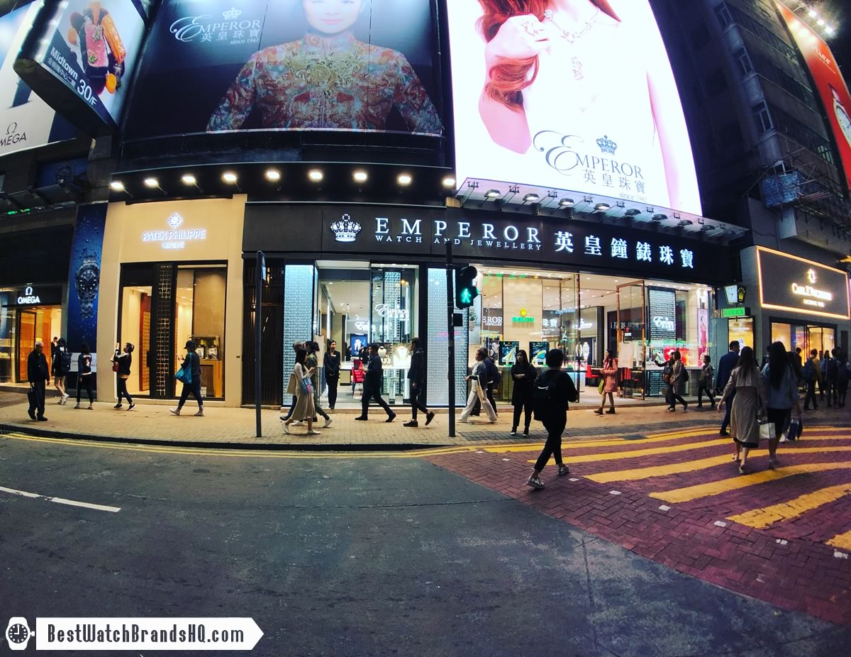 Causeway Bay Luxury Watch Shops