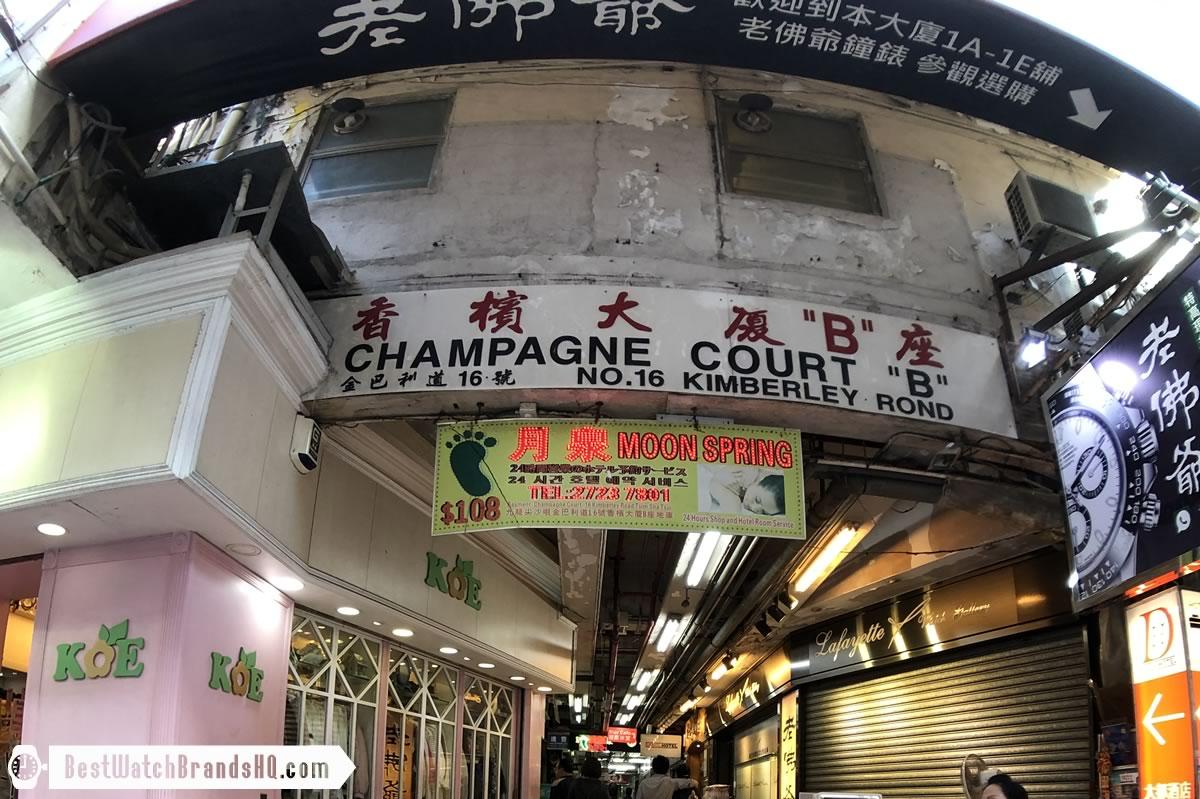 Champagne Court Tsim Sha Tsui Kowloon